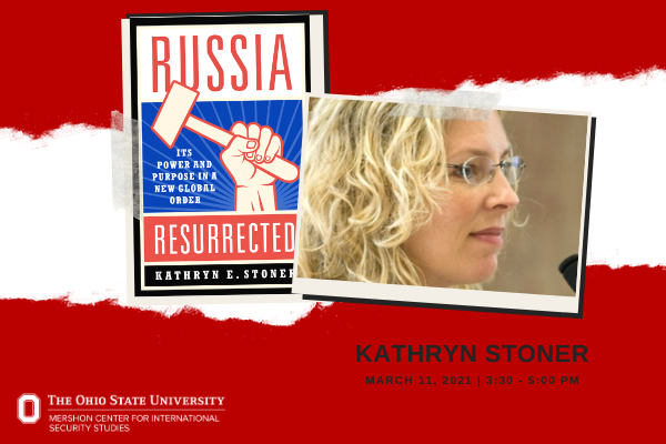 flyer promoting Kathryn Stoner speaker event with book cover